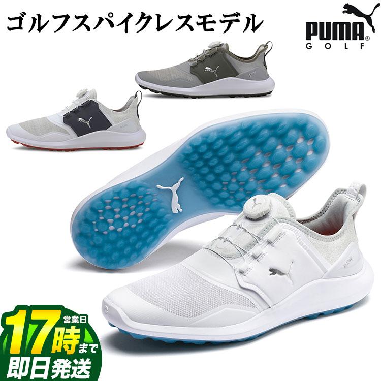 【FG】【日本正規品】2020年カラー PUMA GOLF プーマ ゴルフ 192245 イグナイト NXT ディスク ゴルフシューズ (メンズ) 【U10】