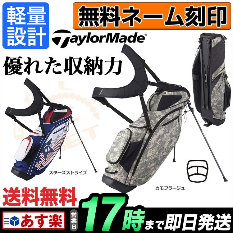 Taylormade テーラーメイド ゴルフ SQ893 TM S-4 Series スタンドバッグ '16 【キャディバッグ】 【ゴルフグッズ用品】