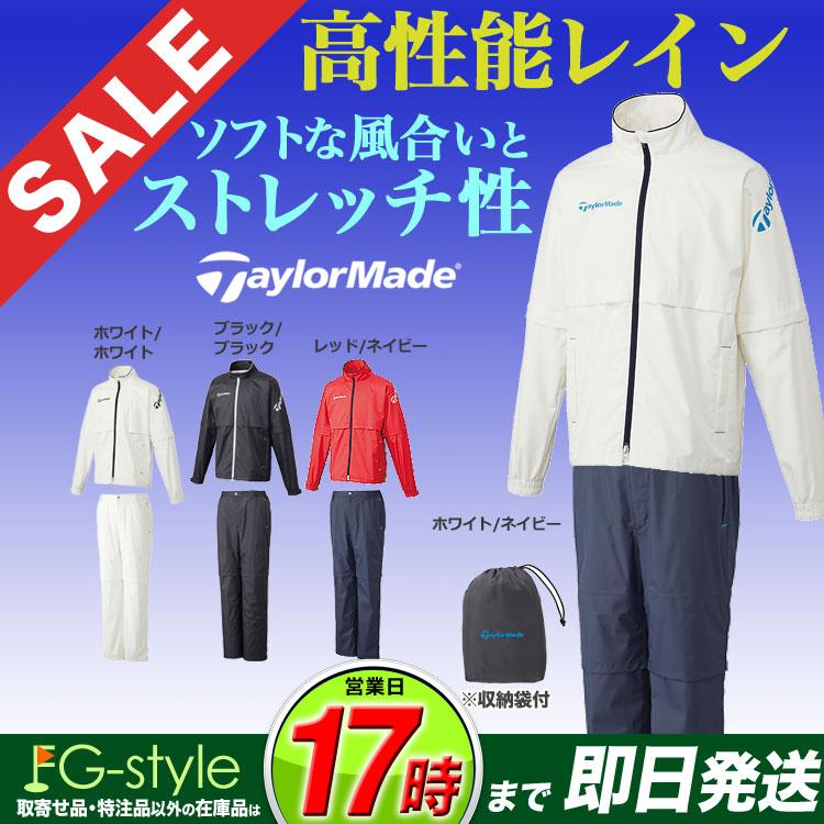 Taylormade テーラーメイド CCK16 レインスーツ レインウェア 雨合羽 上下セット