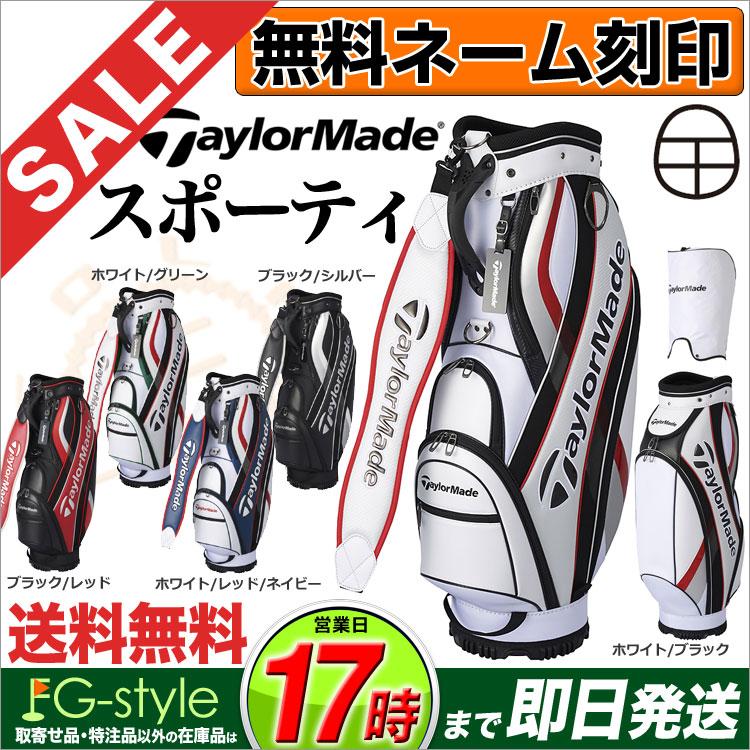 TaylorMade テーラーメイド ゴルフ LOA10 TM M-5 SERIES ミッドサイズスポーツカートバッグ SE '17 キャディバッグ