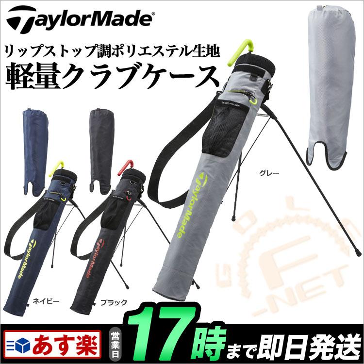 【FG】TaylorMade テーラーメイド ゴルフ LOA13 C-6 SERIES スタンドキャリークラブケースSE キャディバッグ