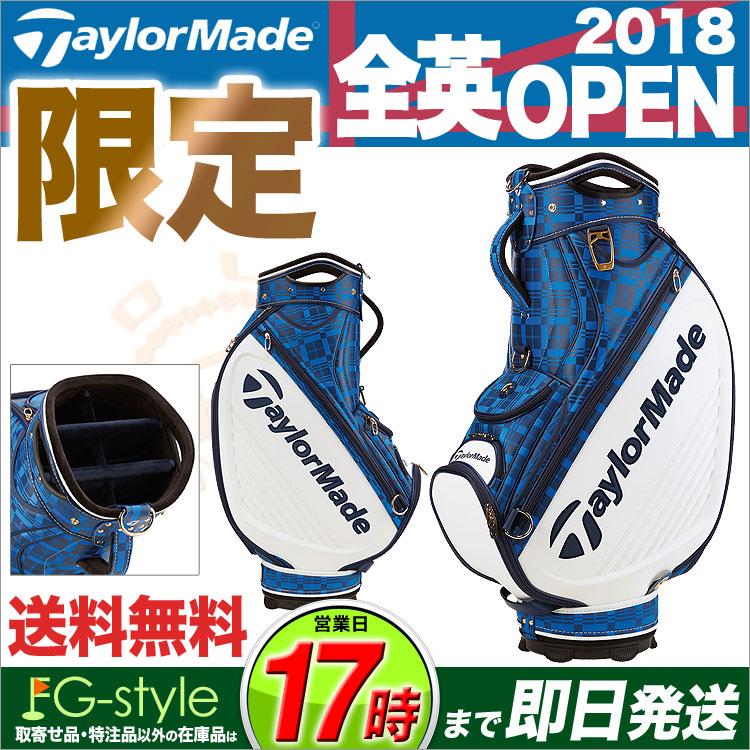 【限定】テーラーメイド ゴルフ 2018年全英オープン ANU37 18Open Champ Staff Bag スタッフバッグ キャディバッグ ◎