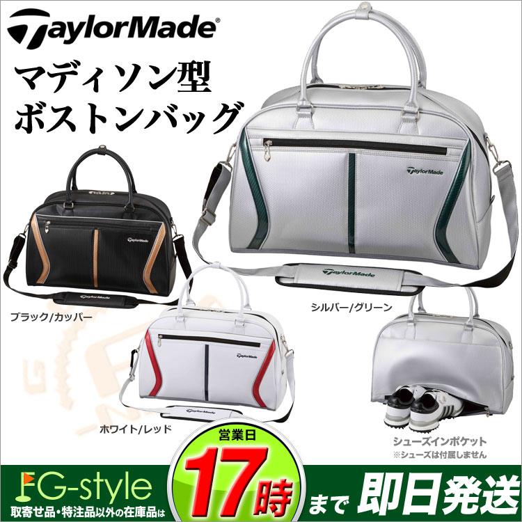 【あす楽】テーラーメイド ゴルフ TaylorMade KL979 TM18 G-7 ボストンバッグ