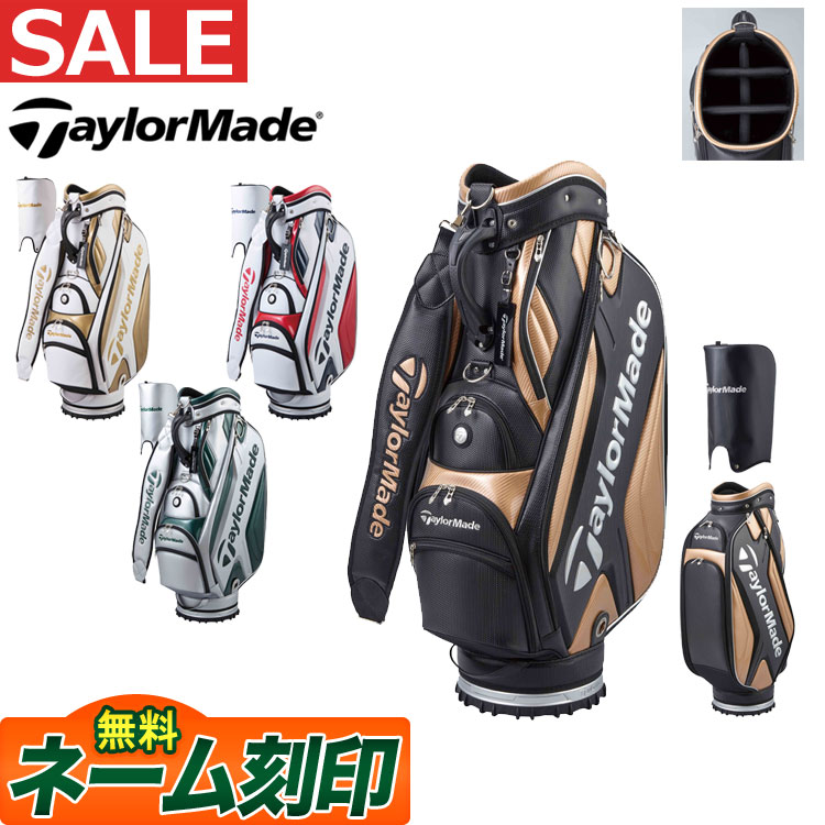 【FG】テーラーメイド ゴルフ TaylorMade KL978 TM18 G-7 キャディバッグ