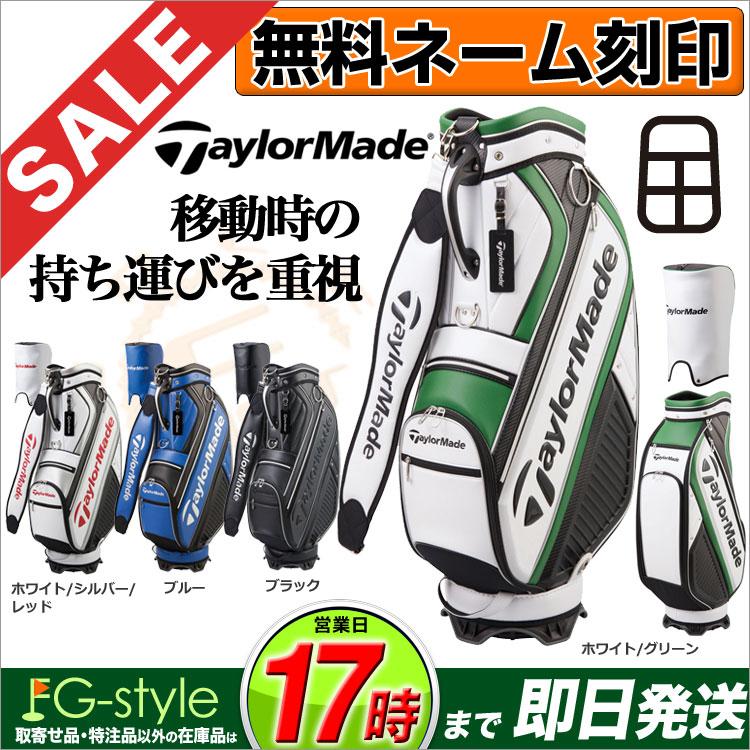 【あす楽】2018年モデル テーラーメイド ゴルフ TaylorMade KL981 TM18 M-6 キャディバッグ キャディーバッグ