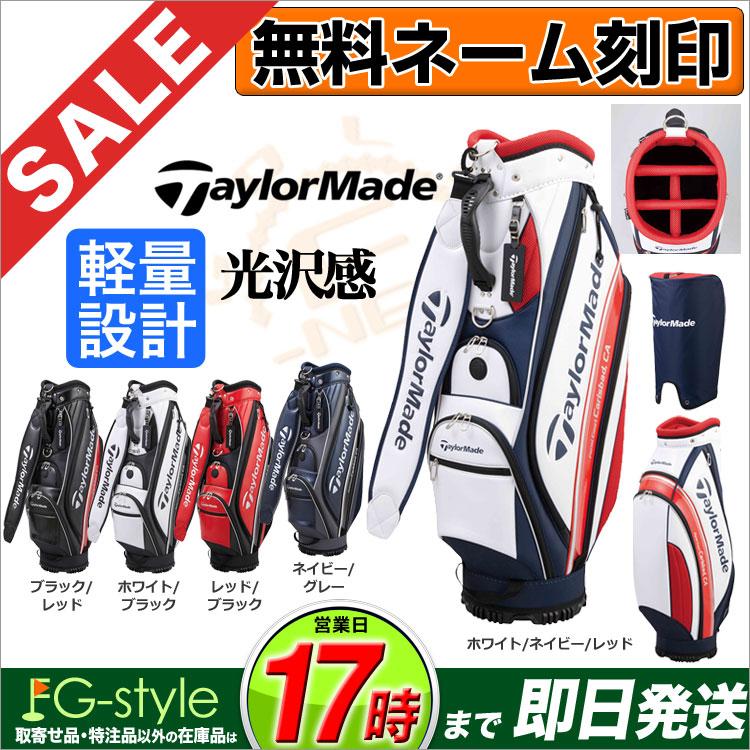 【あす楽】2018年モデル テーラーメイド ゴルフ TaylorMade KL982 TM18 E-5 キャディバッグ キャディーバッグ