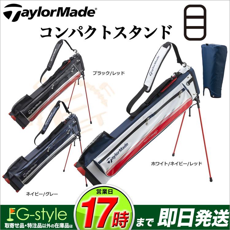 【FG】テーラーメイド ゴルフ TaylorMade KL983 TM18 E-5 ライトスタンドバッグ キャディバッグ キャディーバッグ