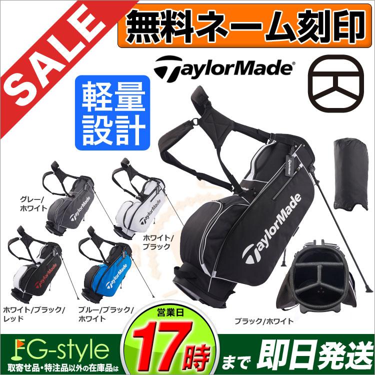 【あす楽】2018年モデル テーラーメイド ゴルフ TaylorMade LOC16 TM18 5.0 スタンドバッグ キャディバッグ キャディーバッグ