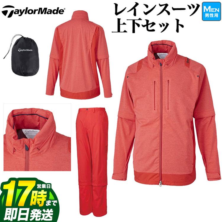2018年 モデル テーラーメイド ゴルフ TaylorMade KL927 レインスーツ (メンズ)