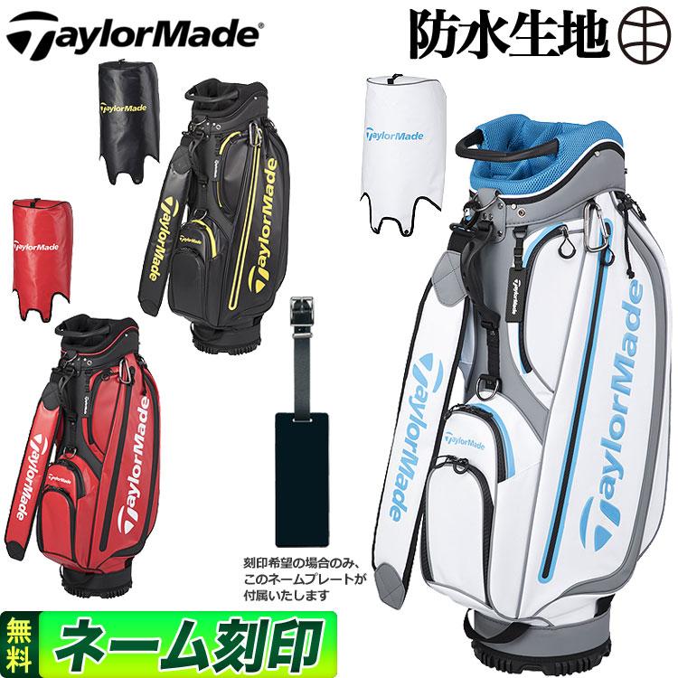 【あす楽】2019年 モデル テーラーメイド ゴルフ TaylorMade KY319 TM ウォーターリペレント キャディバッグ キャディーバッグ