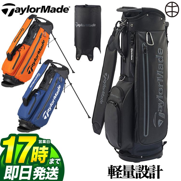 【FG】2019年 モデル テーラーメイド ゴルフ TaylorMade KY320 TM シティテックライトト スタンドバッグ キャディバッグ