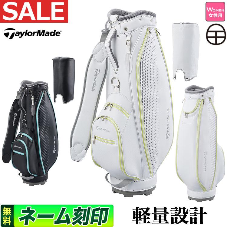 【FG】2019年 モデル テーラーメイド ゴルフ TaylorMade KY330 TM ウィメンズ キャディバッグ キャディーバッグ (レディース)