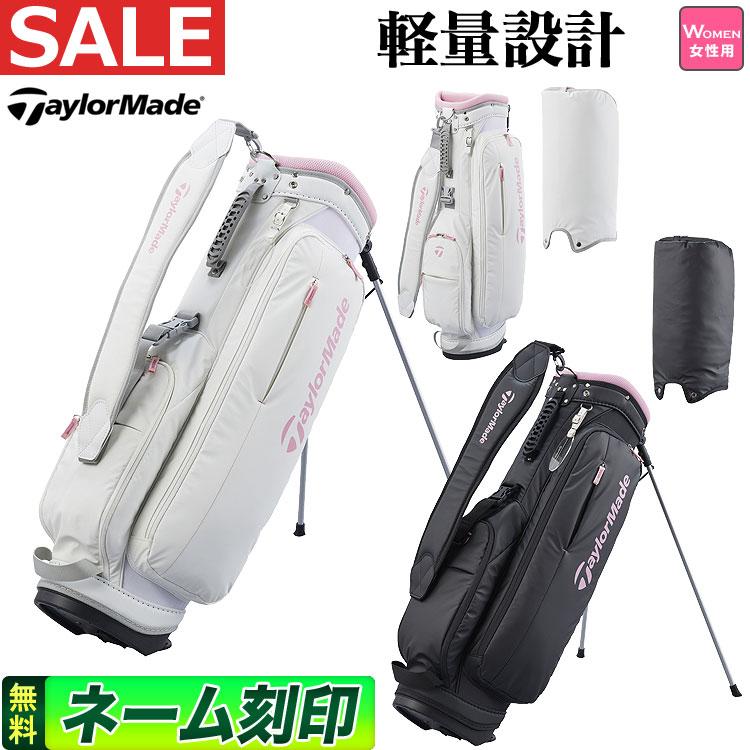 【FG】2019年 モデル テーラーメイド ゴルフ TaylorMade KY331 TM ウィメンズ スタンドバッグ キャディバッグ (レディース)
