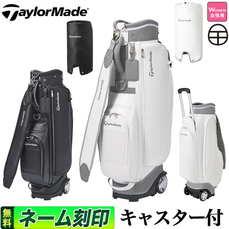(レディース) モデル KY332 2019年 キャスター ゴルフ キャディバッグ TaylorMade TM テーラーメイド ウィメンズ キャディーバッグ
