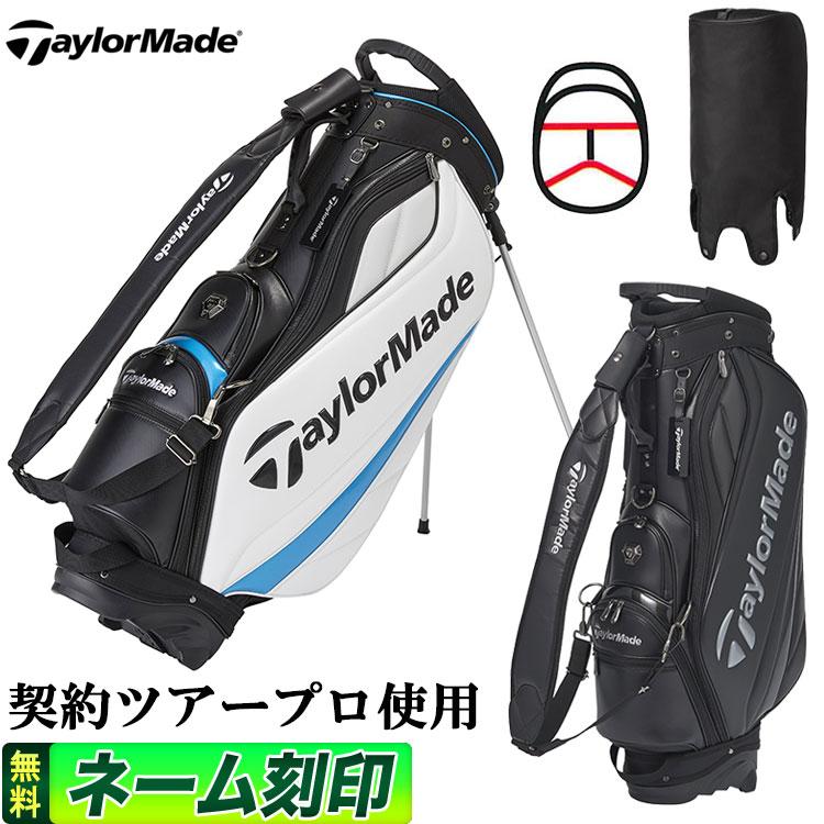 【FG】2020年モデル テーラーメイド ゴルフ TaylorMade KY837 TOUR-ORIENTED STAND BAG ツアーオリエンティッド スタンドバッグ キャディバッグ キャディーバッグ