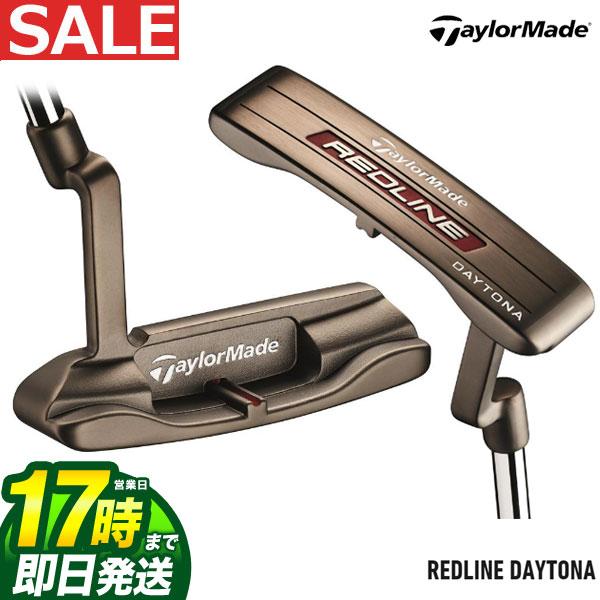 日本正規品2018年モデル Taylormade テーラーメイド ゴルフ レッドライン デイトナ REDLINE Daytona パター