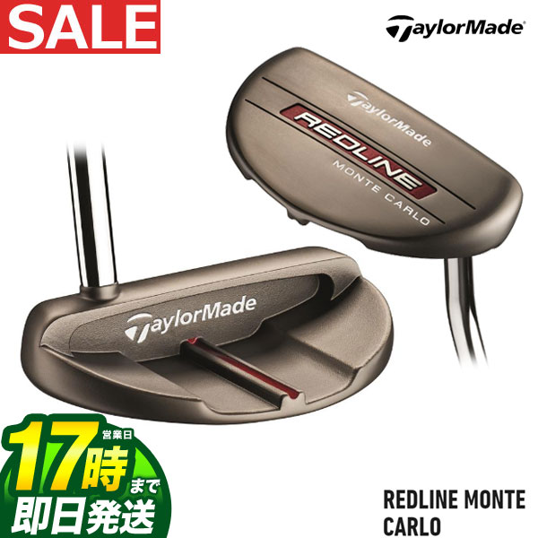 【あす楽】日本正規品 Taylormade テーラーメイド ゴルフ レッドライン モンテカルロ REDLINE MONTE CARLO パター