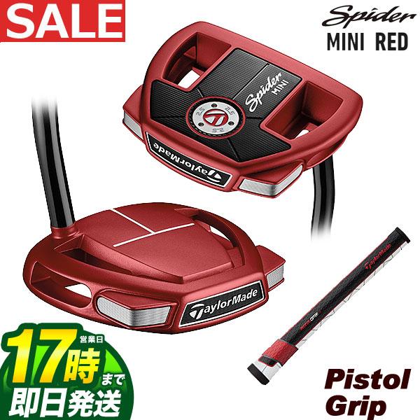 【日本正規品】2018年モデル Taylormade テーラーメイド ゴルフ スパイダー ミニ レッド Spider MINI RED パター