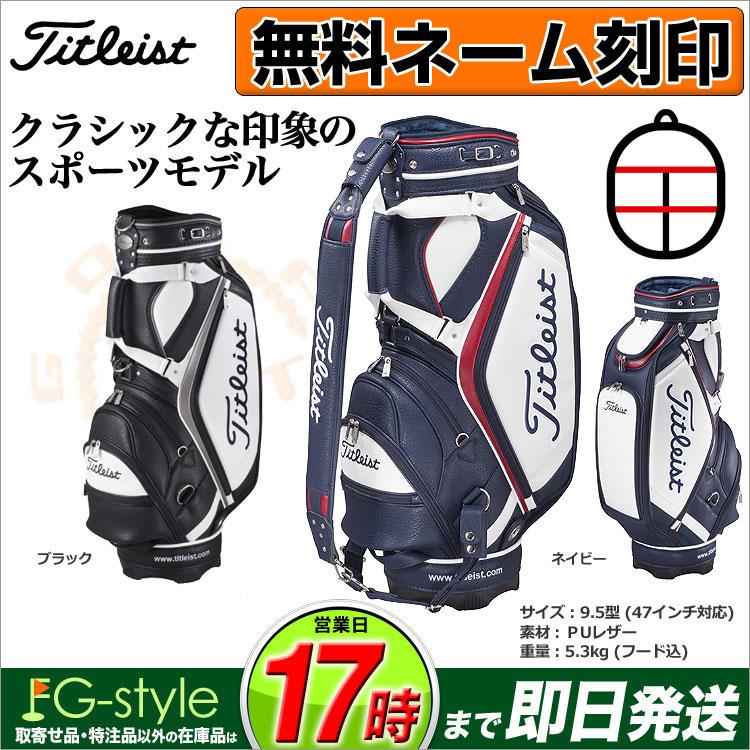 【FG】【日本正規品】 Titleist タイトリスト ゴルフ CB823 クラシックスポーツ キャディバッグ