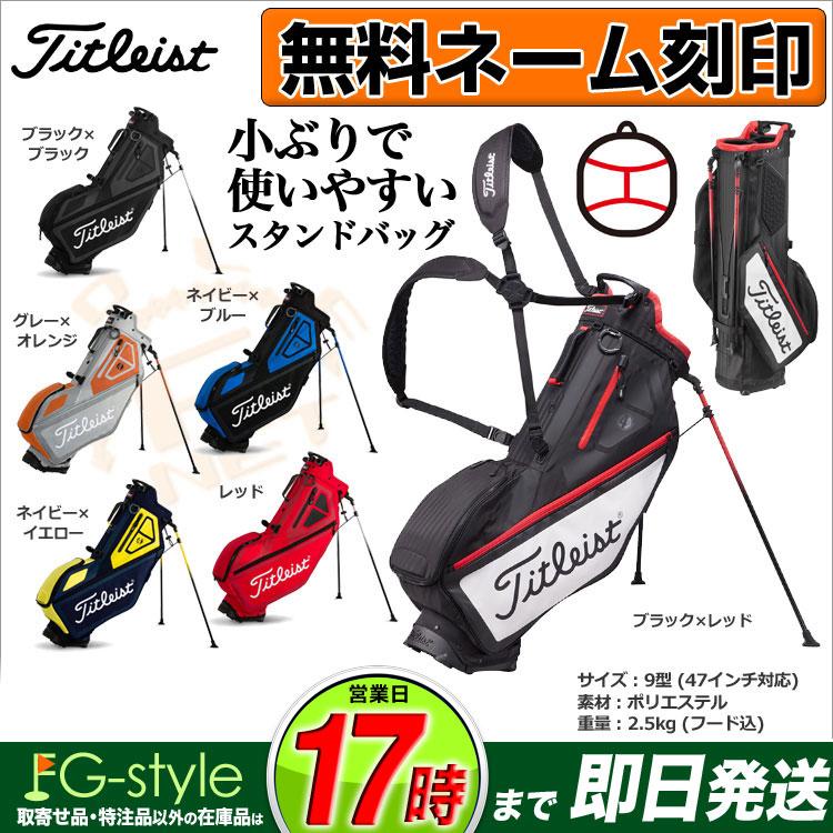【あす楽】【日本正規品】 Titleist タイトリスト ゴルフ TB7SX1 PLAYERS 4 スタンドバッグ キャディバッグ