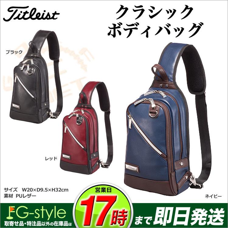 RK 21 Inch Mens Retro Style Carry on Luggage Flap Duffel Leather Duffel Bag