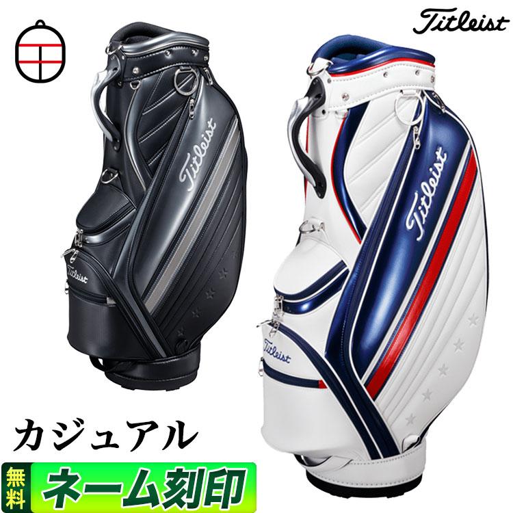 【FG】【日本正規品】Titleist タイトリスト ゴルフ 2020年モデル CB032 カジュアルスポーツ キャディバッグ キャディーバッグ