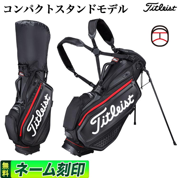 【FG】【日本正規品】Titleist タイトリスト ゴルフ 2020年モデル TB20SXSF ジェットブラック プレミアム スタンドバッグ キャディバッグ キャディーバッグ