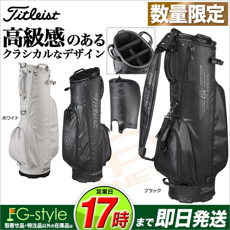 【FG】日本正規品【数量限定】Titleist タイトリスト ゴルフ CB6VW ボーケイ・デザイン 限定キャディバッグ◎