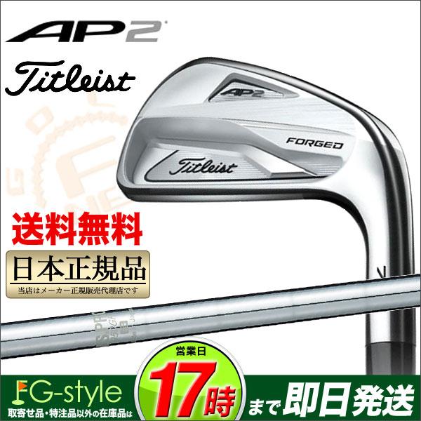 日本正規品2018年モデル タイトリスト Titleist 718 AP2 アイアン 単品 N.S.PRO 950GH/NSプロ (フレックスS)