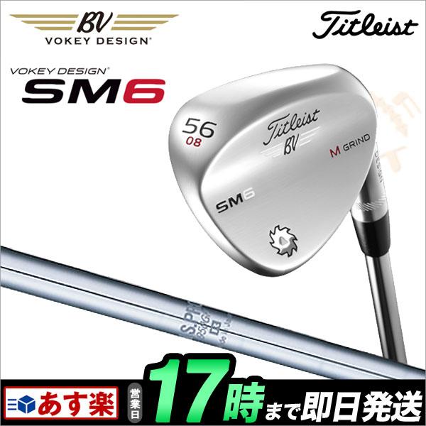 日本正規品タイトリスト Titleist ボーケイデザイン SM6 ツアークローム N.S.PRO 950GH NSプロ フレックスS
