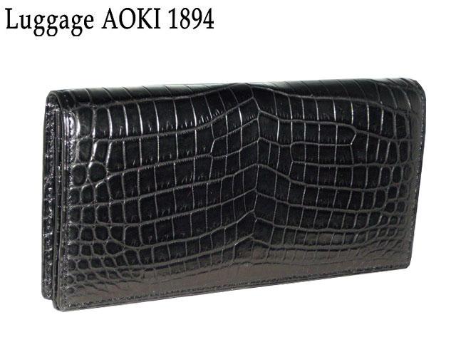 新生活 母の日 正規品 ポイント10倍 青木鞄 アオキ Luggage AOKI 1894 クロコダイル 長財布 Matt Crocodile 2482 2507 ワニ わに 鰐 本皮 最高級品 aoki08
