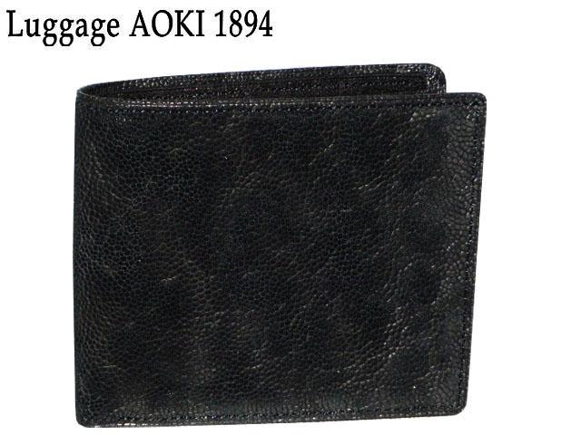 新生活 母の日 正規品 ポイント10倍 青木鞄 アオキ Luggage AOKI 1894 エレファント 二つ折り財布 African Elephant 2496 ゾウ ぞう 象 本皮 最高級品 aoki08