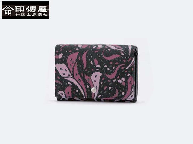 新生活 母の日 正規品 印伝 印傳屋 印伝 Frinoce フリノス 札入れ 二つ折り財布 和風 日本製 和柄 8723 indn23