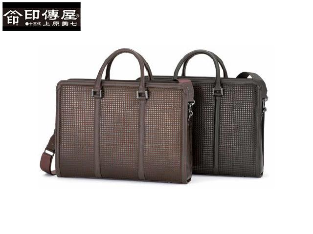 正規品 新生活 母の日  印伝 印傳屋 印伝 ハヤト HAYATO 手提げバッグ 和柄 8913 indn23