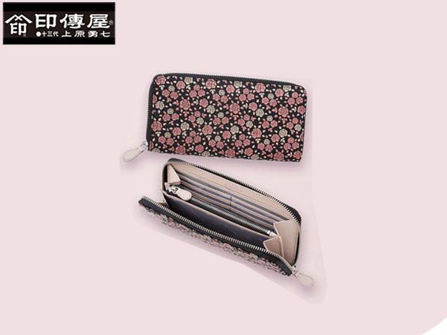 正規品 新生活 母の日  印伝 印傳屋 印伝 かぐわ KAGUWA 束入れ ラウンドファスナー 長財布 和風 日本製 和柄 8405 indn23