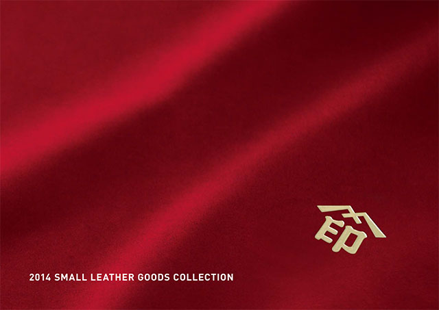 正規品 メンズ レディース印伝 印傳屋 印伝 レザー コレクション がま口 和風 日本製 和柄 1401 indn23CtQdsrhx