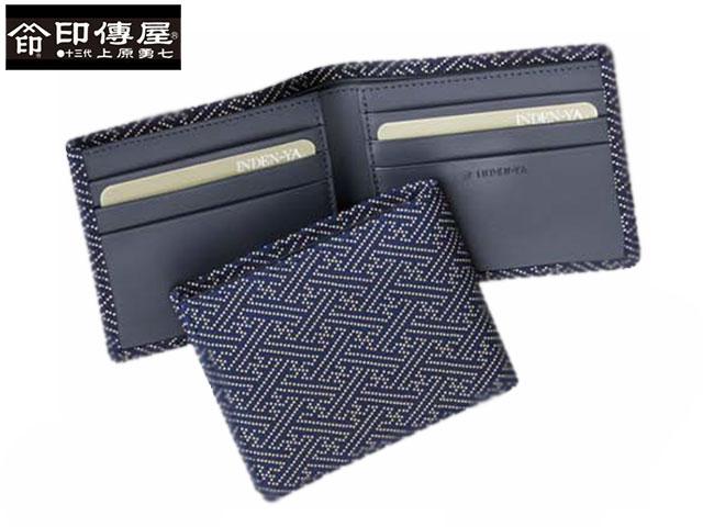 正規品 新生活 母の日  印伝 印傳屋 印伝 レザー コレクション 札入 二つ折り財布 和風 日本製 和柄 2005 indn23