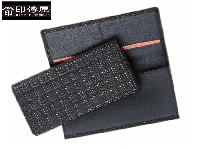 正規品 新生活 母の日  印伝 印傳屋 印伝 レザー コレクション 束入 長財布 和風 日本製 和柄 2103 indn23