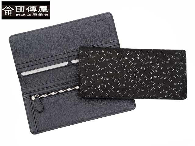 正規品 印伝 印傳屋 印伝 レザー コレクション 束入 長財布 和風 日本製 和柄 2110 indn23