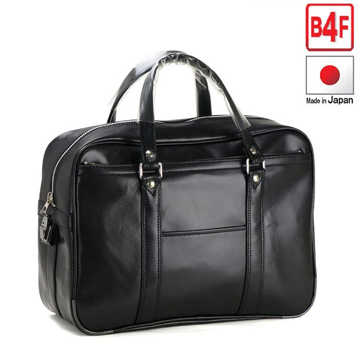 クリスマス ビジネスバッグ 業務用 ボストンバッグ メンズ b4 銀行 日本製 豊岡製 39cm #10022 ポイント10倍 hira39