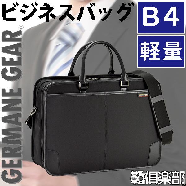 新生活 母の日 ビジネスバッグ メンズ ブリーフケース B4 A4 40cm 2way 軽くて丈夫 機能も満載の頼れるビジネスバッグ[】#26575 送料無料 ポイント10倍 hira39