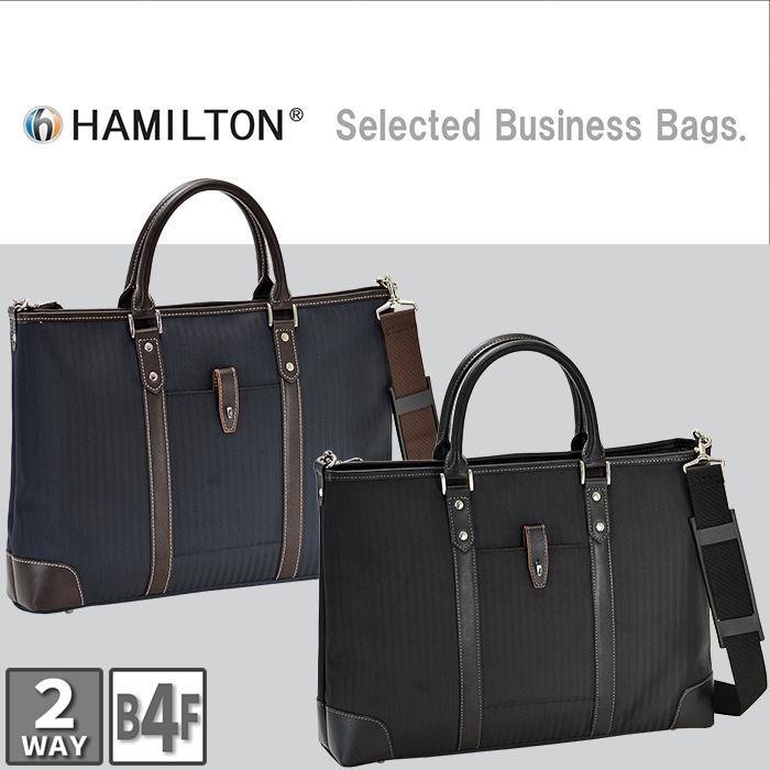 ビジネスバッグ メンズ ブリーフケース B4ファイル A4 ショルダー付き 軽量 軽い カジュアル 2WAY HAMILTON #26607 送料無料 ポイント10倍 hira39