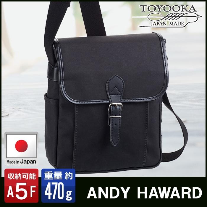ショルダーバッグ メンズ 斜めがけ カジュアル 帆布 布製 A5 ブランド ANDY HAWARD メッセンジャーバッグ #33689 ポイント10倍 hira39
