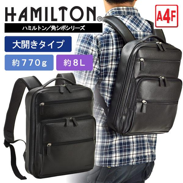 ビジネスリュック メンズ A4ファイル ブリーフケース ビジネスバッグ 軽量 軽い シンプル A4 角シボ #42552 ポイント10倍 hira39