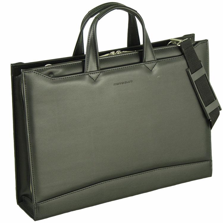 ビジネスバッグ メンズ B4 B4ファイル 軽量 2way ショルダー付き ブリーフケース 日本製 豊岡製鞄 45cm #22157 送料無料 ポイント10倍 hira39