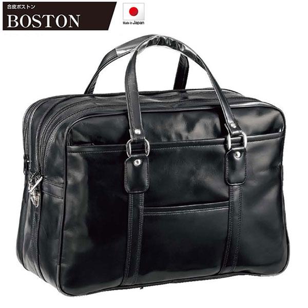 ボストンバッグ 仕事鞄 銀行ボストン 日本製 豊岡製鞄 メンズ A3 合皮 黒 #10435 BOSTON ポイント10倍 hira39