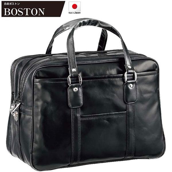 ボストンバッグ 仕事鞄 銀行ボストン 日本製 豊岡製鞄 メンズ B43 合皮 黒 #10436 BOSTON ポイント10倍 hira39