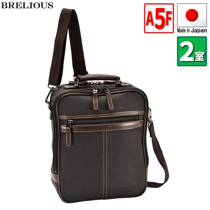 ショルダーバッグ カジュアルバッグ 日本製 豊岡製鞄 メンズ A5ファイル 2室 牛革ハンドル 紳士 縦型 カジュアル 休日 旅行 ショッピング 黒 #16431 ブレリアス BRELIOUS ポイント10倍 hira39