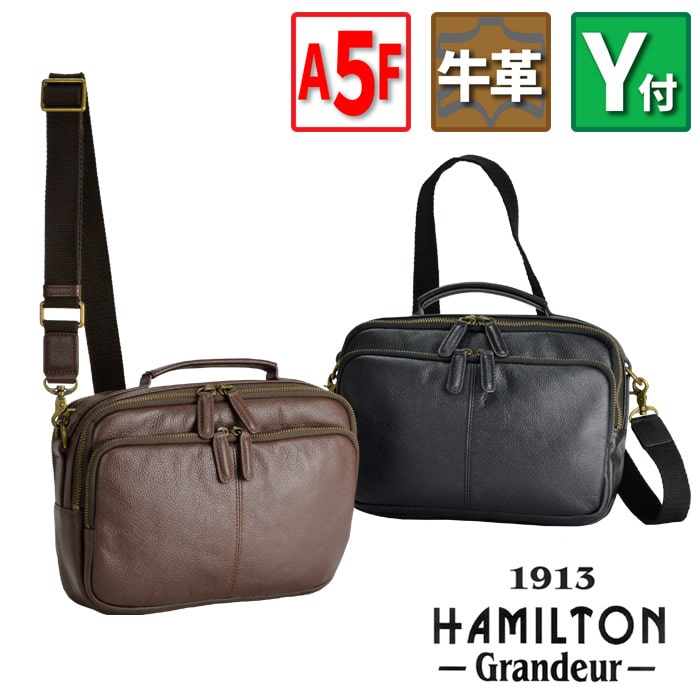 ショルダーバッグ メンズ A5ファイル 牛革 2室 YKKファスナー スマート 横型 黒 チョコ #16440 ハミルトングランジャー HAMILTON -Grandeur- ポイント10倍 hira39