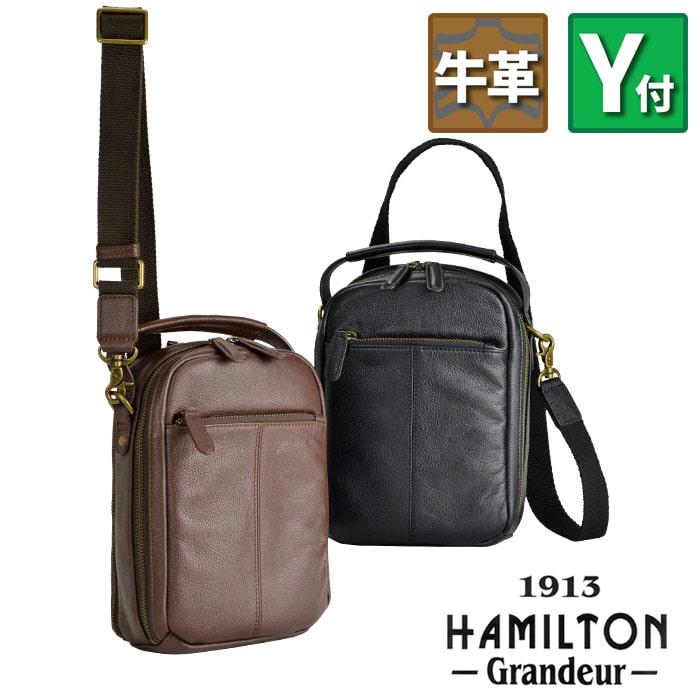 ショルダーバッグ メンズ 牛革 2室 YKKファスナー スマート 縦型 黒 チョコ #16441 ハミルトングランジャー HAMILTON -Grandeur- ポイント10倍 hira39